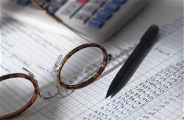 Bài tập về báo cáo kế toán doanh nghiệp - bài 7 tự giải